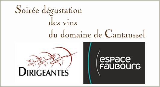Soirée dégustation Vins AOC Minervois La Livinière à l'espace Faubourg Saint Honoré